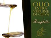 Etna D.O.P. olive oil