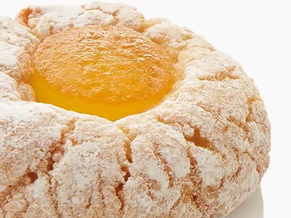 Paste di Mandorla  all'arancia